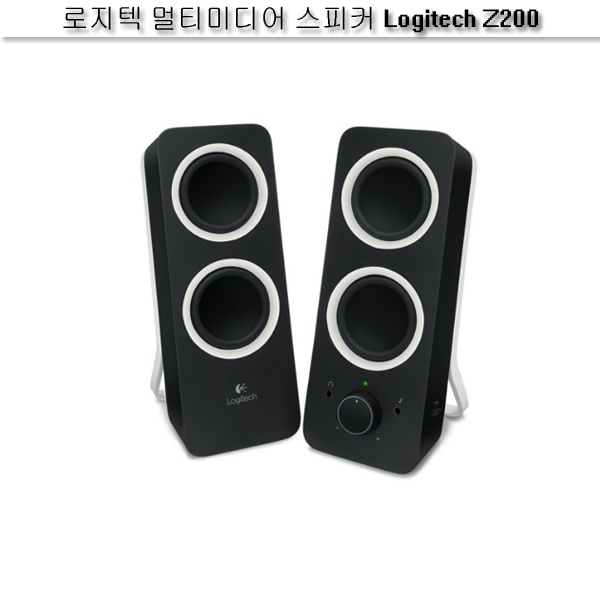 로지텍 멀티미디어 스피커 Logitech Multimedia Speakers Z200 with Stereo Sound for Multiple Devices