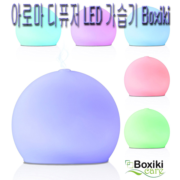 아로마 디퓨저 LED 가습기 Boxiki Care Designer Frosted Glass Aroma Diffuser